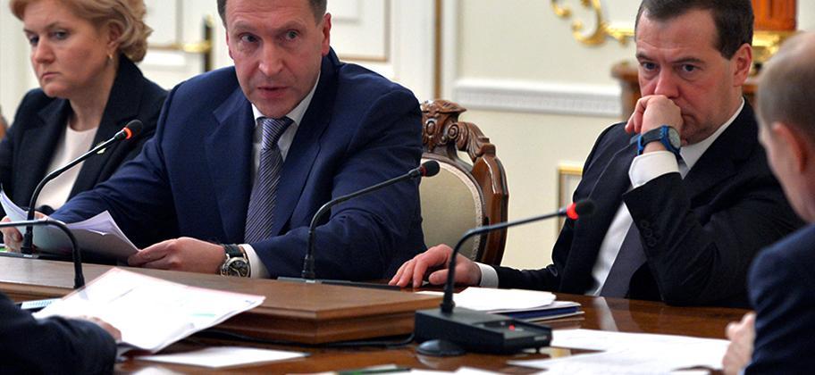 Юстины когда закончится кризис 2017 года в россии Константинович