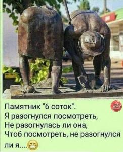 wyz_ZVcii4w